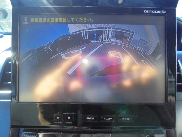 S Lセレクション 5人乗り 社外ナビ&TV&バックモニター ビルトインETC パールホワイト スマートキー プッシュスタート クリアランスソナー フォグランプ(16枚目)
