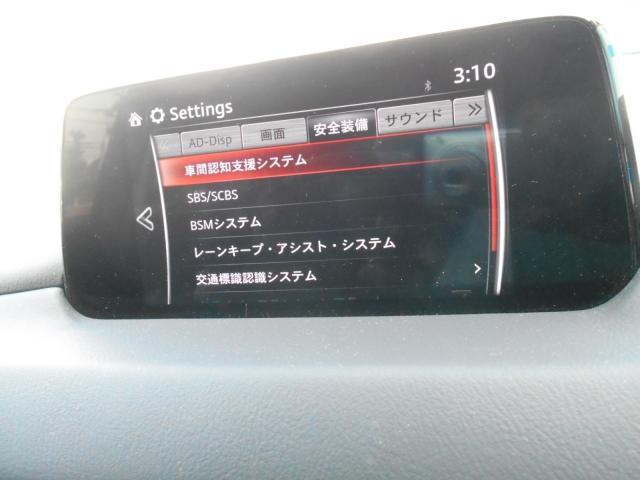 2.2 XD プロアクティブ ディーゼルターボ XD PROACT(5枚目)