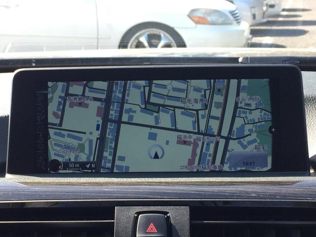 BMW BMW 320dツーリング ラグジュアリー HDDナビ 黒革 禁煙車