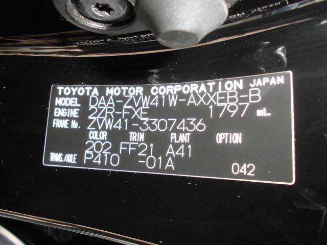 トヨタ プリウスアルファ S チューン ブラック ワンオーナー ナビ TV DVD可