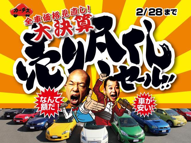 リミテッド ワンオーナー ドラレコ ナビ TV DVD可(2枚目)