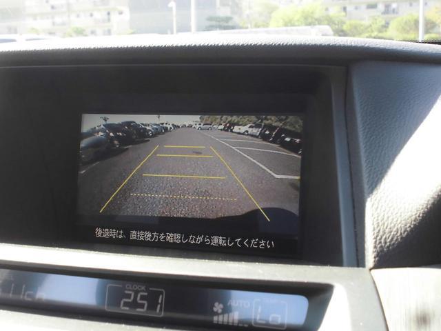 35TL 純正ナビ TV DVD バックカメラ ハーフレザー(8枚目)
