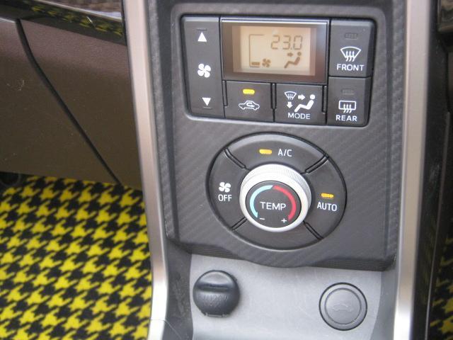エアコンはオートタイプ!1年中快適空間をお約束いたします。温度設定もワンタッチ!楽々設定です