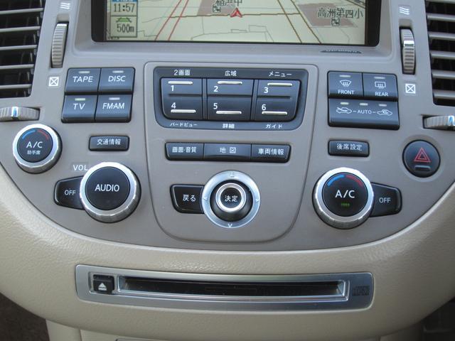 ナビ、エアコン、オーディオ類の操作スイッチが一まとまりになっていて操作しやすいです!オーディオも高音質ですね♪