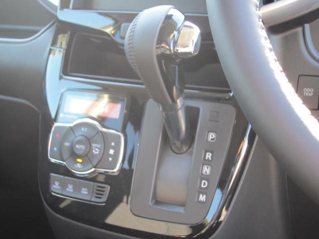 ハイブリッドMV 登録済未使用車 デュアルカメラブレーキ(5枚目)