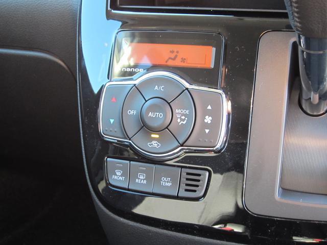 ハイブリッドMV 登録済未使用車 デュアルカメラブレーキ(6枚目)