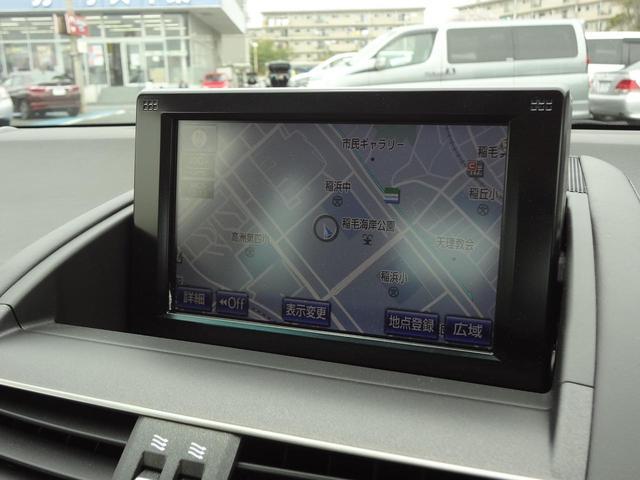HS250h 純正HDDナビ/フルセグTV/DVD再生(8枚目)