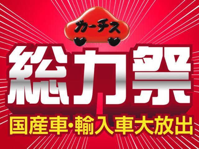 G プレミアム 純正HDDナビ フルセグTV ロックフォード(2枚目)
