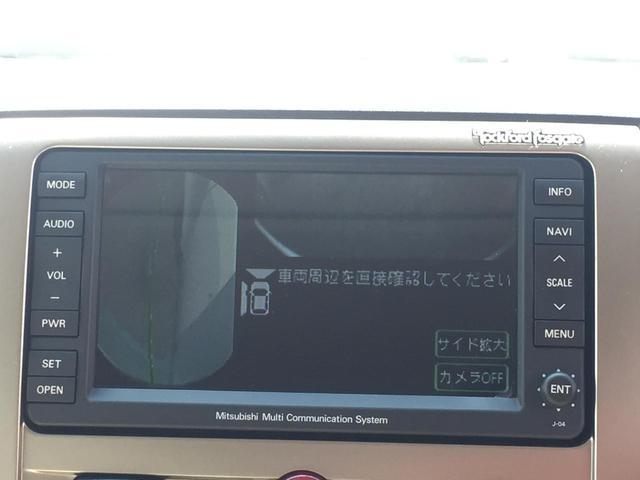 G プレミアム 純正HDDナビ フルセグTV ロックフォード(6枚目)