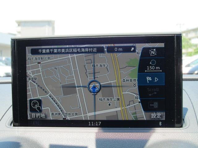 スポーツバック1.4TFSI純正HDDナビ/フルセグTV(4枚目)