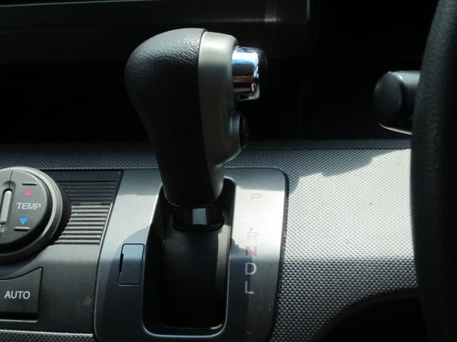 「ホンダ」「フリード」「ミニバン・ワンボックス」「千葉県」の中古車6
