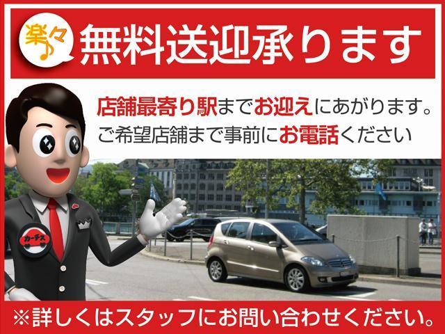 「トヨタ」「ヴァンガード」「SUV・クロカン」「千葉県」の中古車33