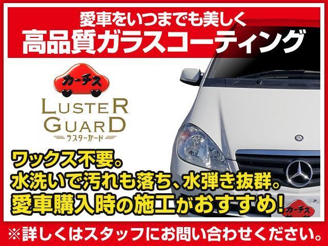 「トヨタ」「ヴァンガード」「SUV・クロカン」「千葉県」の中古車34