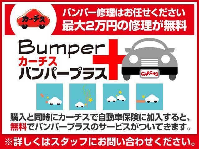 「トヨタ」「ヴァンガード」「SUV・クロカン」「千葉県」の中古車35