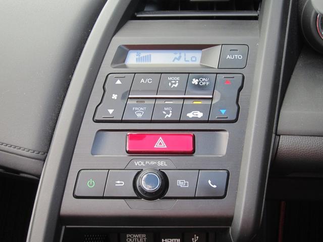 カーチス千葉では、全車に車両状態評価書を明示し、分かりやすい中古車販売を促進しています。傷の状態、などが一目でわかりますので安心です!