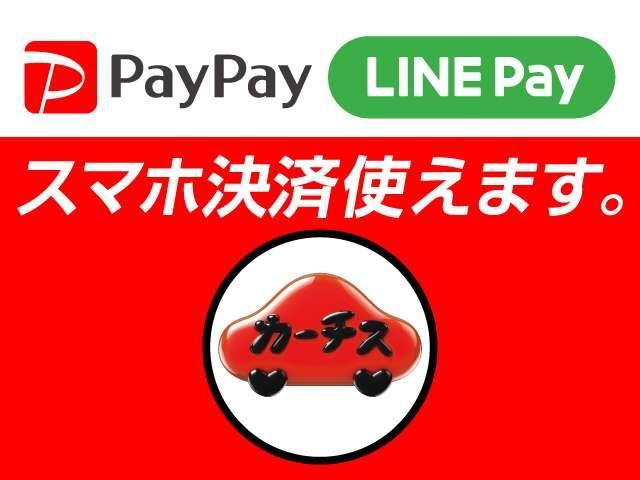 「プジョー」「プジョー 207」「コンパクトカー」「千葉県」の中古車2
