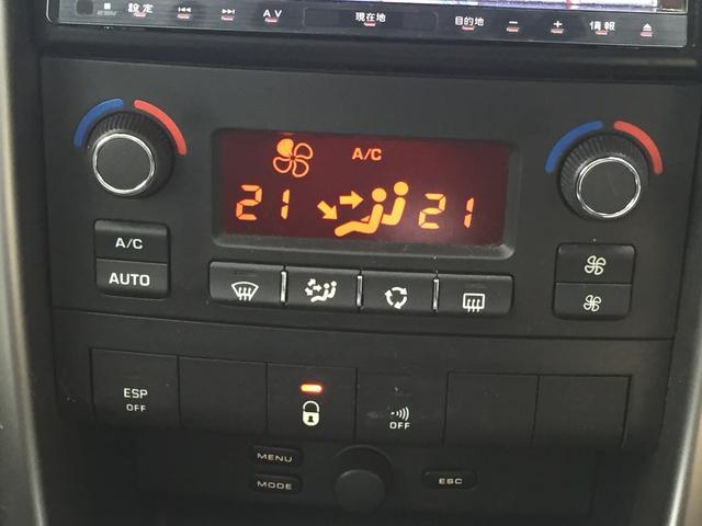 「プジョー」「プジョー 207」「コンパクトカー」「千葉県」の中古車7