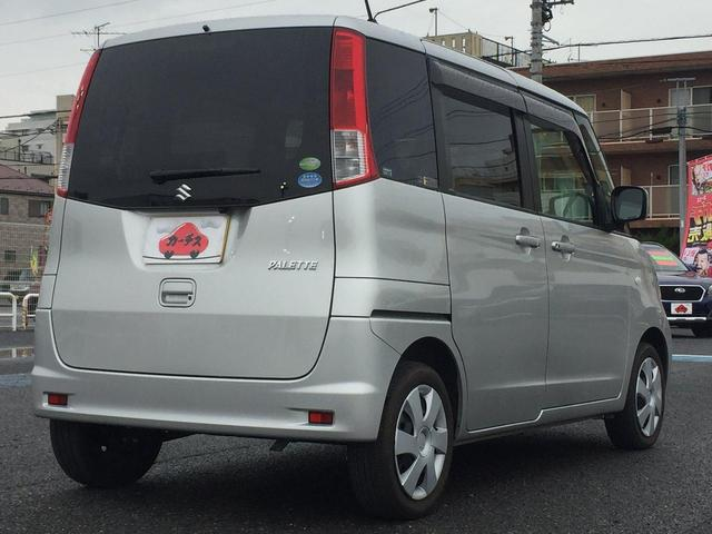 「スズキ」「パレット」「コンパクトカー」「千葉県」の中古車24