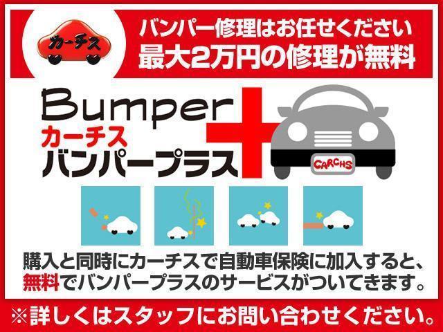 「スズキ」「パレット」「コンパクトカー」「千葉県」の中古車39