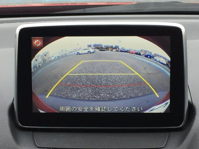 「マツダ」「CX-3」「SUV・クロカン」「千葉県」の中古車4