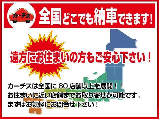 「ダイハツ」「タント」「コンパクトカー」「千葉県」の中古車53