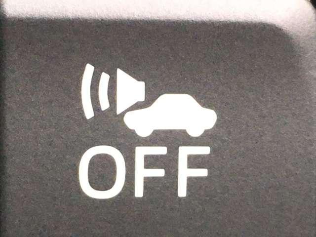 【車両接近通報スイッチ】 ガソリンエンジンが停止した状態での走行時、車輌の接近を周囲の人に知らせる為、車速に応じた音階で音を鳴らす安全装置です♪