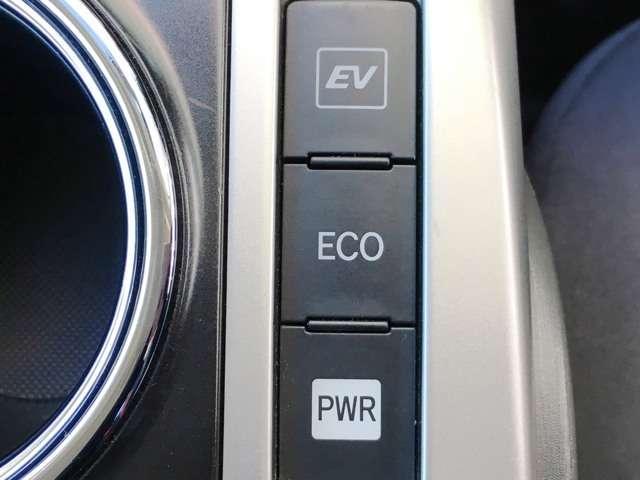 【EVモード】 電気自動車のように電池だけで走行できます!