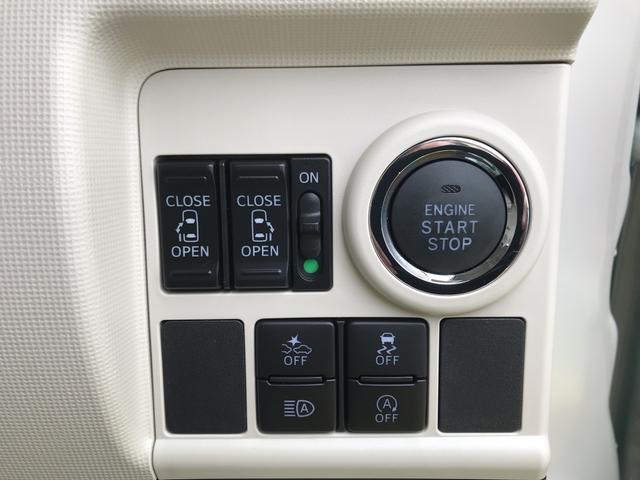 ステレオカメラ新搭載!SAIIIスリーです!様々な情報を的確に捉え運転者に注意を促したり緊急ブレーキを作動させます