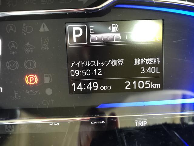 「ダイハツ」「ミライース」「軽自動車」「東京都」の中古車11