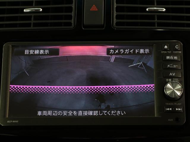 「ダイハツ」「ムーヴ」「コンパクトカー」「東京都」の中古車7