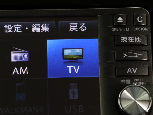 「ダイハツ」「ムーヴ」「コンパクトカー」「東京都」の中古車8