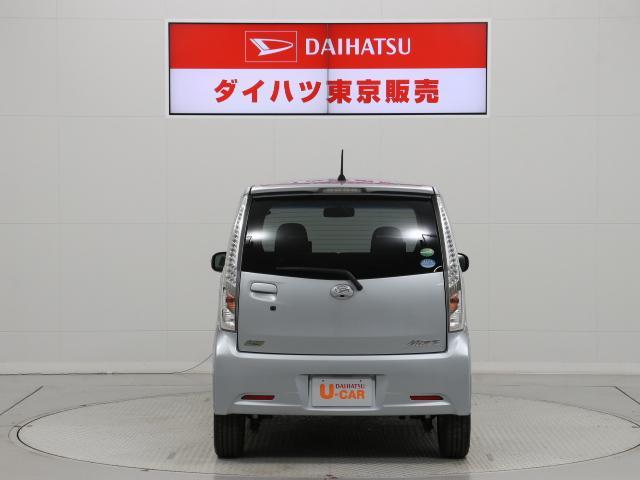 「ダイハツ」「ムーヴ」「コンパクトカー」「東京都」の中古車17