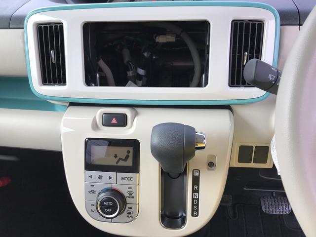 「ダイハツ」「ムーヴキャンバス」「コンパクトカー」「東京都」の中古車8