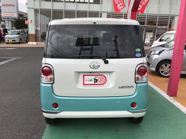 「ダイハツ」「ムーヴキャンバス」「コンパクトカー」「東京都」の中古車15