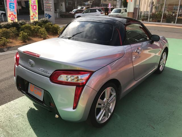 「ダイハツ」「コペン」「オープンカー」「東京都」の中古車2