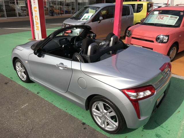 「ダイハツ」「コペン」「オープンカー」「東京都」の中古車14