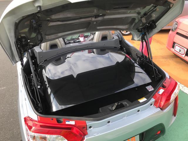 「ダイハツ」「コペン」「オープンカー」「東京都」の中古車22