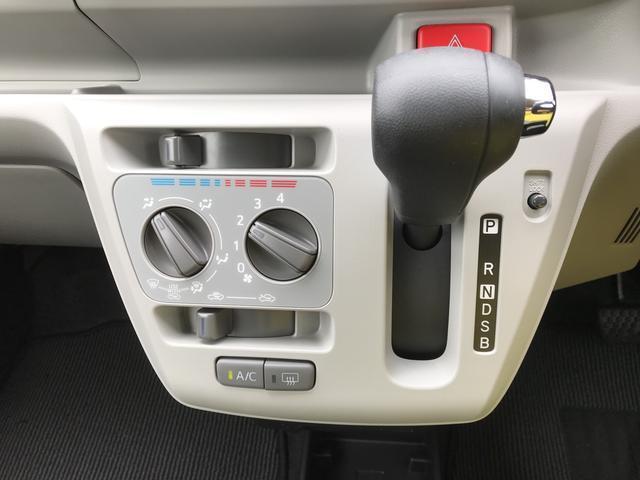 X リミテッドSAIII バックカメラ ヘッドライトLED(6枚目)