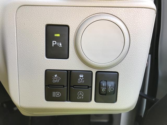 X リミテッドSAIII ヘッドライトLED バックカメラ付(10枚目)