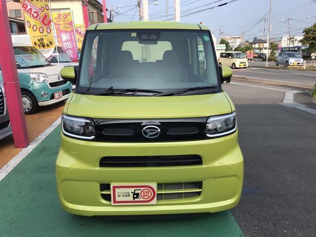定期点検や車検代がセットになったダイハツオリジナル整備パック「ワンダフルパスポート」もお取扱いしています!(※申し訳ございません。ダイハツ車限定です)☆詳しくは黄色いツナギのU-CARスタッフまで☆