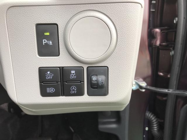 X リミテッドSAIII ヘッドライトLED バックカメラ付(11枚目)