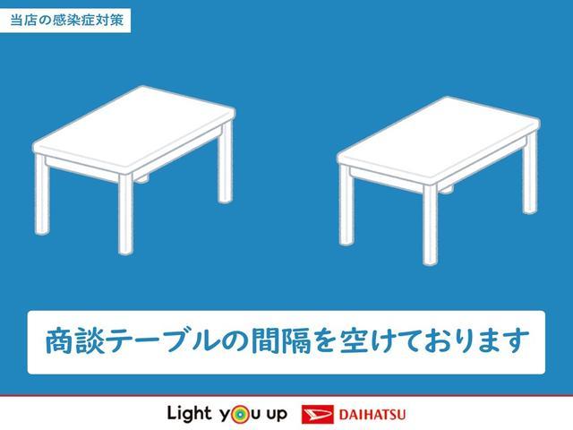 密を避ける為、商談テーブルの間隔を通常よりも空けております。