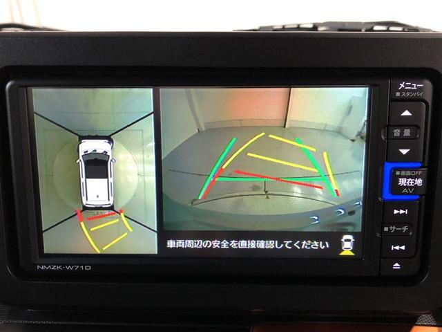 G 衝突被害軽減ブレーキ キーフリー 電動パーキング LED(7枚目)