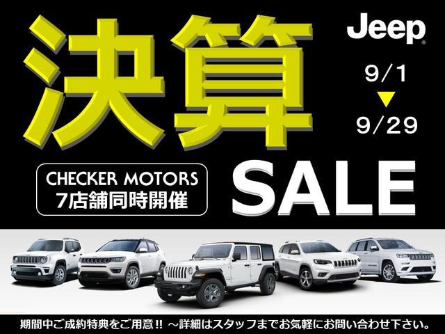 「その他」「クライスラージープ コンパス」「SUV・クロカン」「東京都」の中古車2