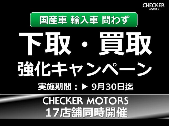 「その他」「クライスラージープ コンパス」「SUV・クロカン」「東京都」の中古車4
