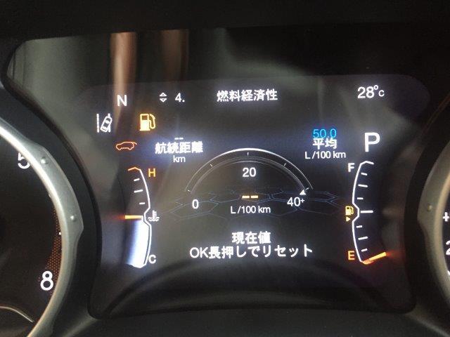 「その他」「クライスラージープ コンパス」「SUV・クロカン」「東京都」の中古車26