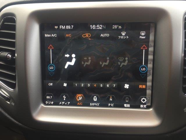 「その他」「クライスラージープ コンパス」「SUV・クロカン」「東京都」の中古車37