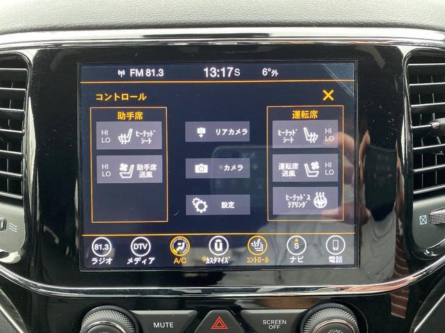 リミテッド 認定中古車/WK最終型/弊社デモカー/1オナ/8.4インチVGAタッチパネル/Car Play Apple Android対応/黒革シート/全席シートヒーター/リアハッチパワーゲート(35枚目)
