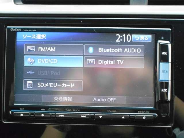 ホンダ フィット 13G・Lパッケージ ナビ Bluetooth バックカメラ