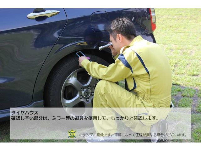 タイヤハウス:確認しづらい部分は、ミラー等の道具を使用して、しっかりと確認します。